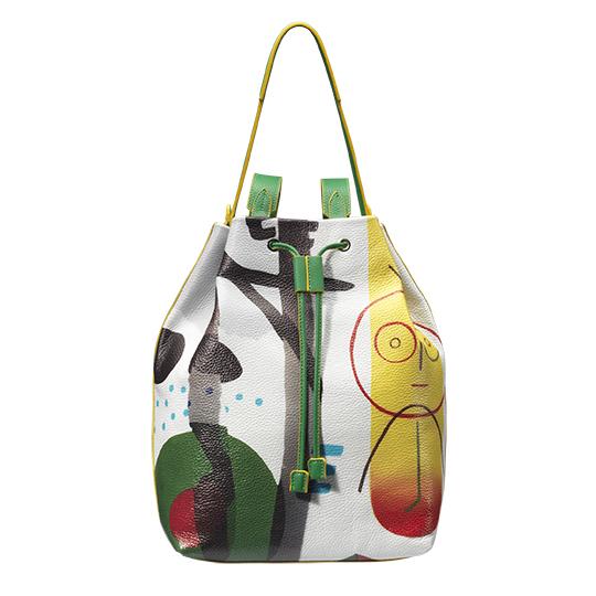 Sunnyface_backpack